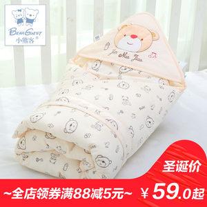 小熊客婴儿抱被新生儿包被保暖抱毯宝宝秋冬款加厚被子用品可脱胆