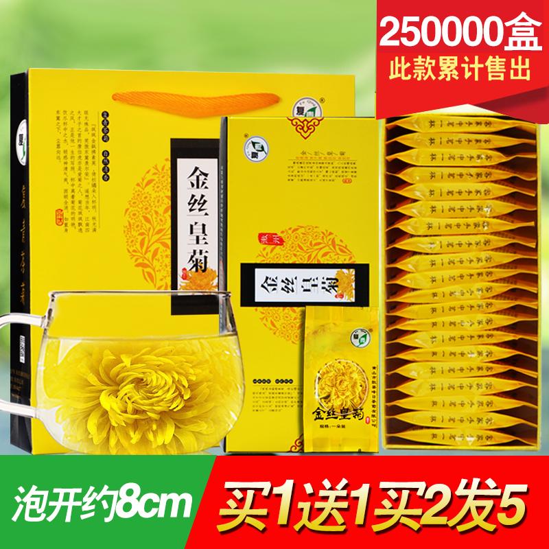 Омолаживающий бренд Chrysanthemum Tea Золотой король Хризантема Чашка чая Желтый хризантемы Чай Gongju Big Flower Подарочная коробка Цветочный чай