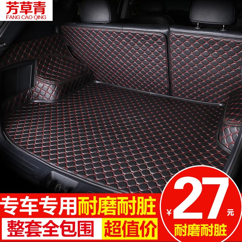 Автомобиль подушка для багажника четкое движение excelle магнит полярная звезда карола октавия F3 эксель magotan sagitar хвостовой