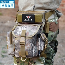 H·fan with Kettle set leg bag service waistband Army fan outdoor leg bag ride Sports Leisure