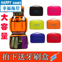 H·fan Travel Makeup Bag toiletries wash bag Large capacity wash bag business storage wash Cleaning Care