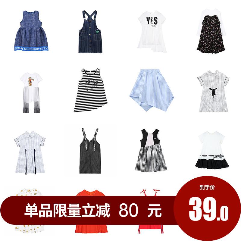 [斷碼清倉]時尚小魚公主裙兒童蓬蓬裙女童長袖連衣裙紗裙連衣裙潮