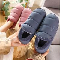 明芽2019新款羽绒布包跟棉拖鞋男士冬季情侣家居家用保暖防滑加绒