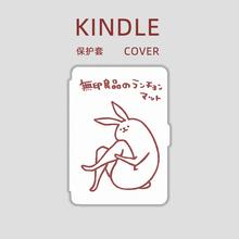 日本Kindleの保護カバーpaperwhite3 / 4ホルスター航海初心者558スリープoasis2 / 3若者のバージョン658マイククッションkpw4 / 3古典的な998分の958のハウジング499