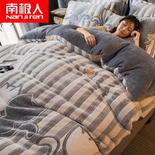 加厚珊瑚绒四件套双面绒法兰绒被套床单冬季宿舍床上法莱绒三件套