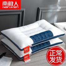 南極人全棉決明子枕頭單人蕎麥皮護頸椎枕雙人枕芯一對裝大人家用