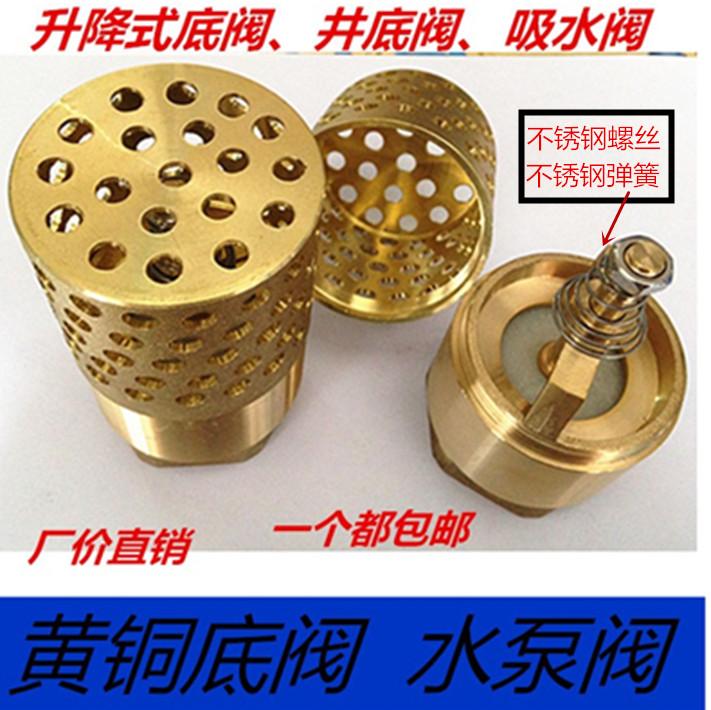 Латунь конец клапан насос клапан только возвращение клапан вода однонаправленный клапан только обратный клапан внутренняя резьба конец клапан 1 2 дюймовый DN50 80 100