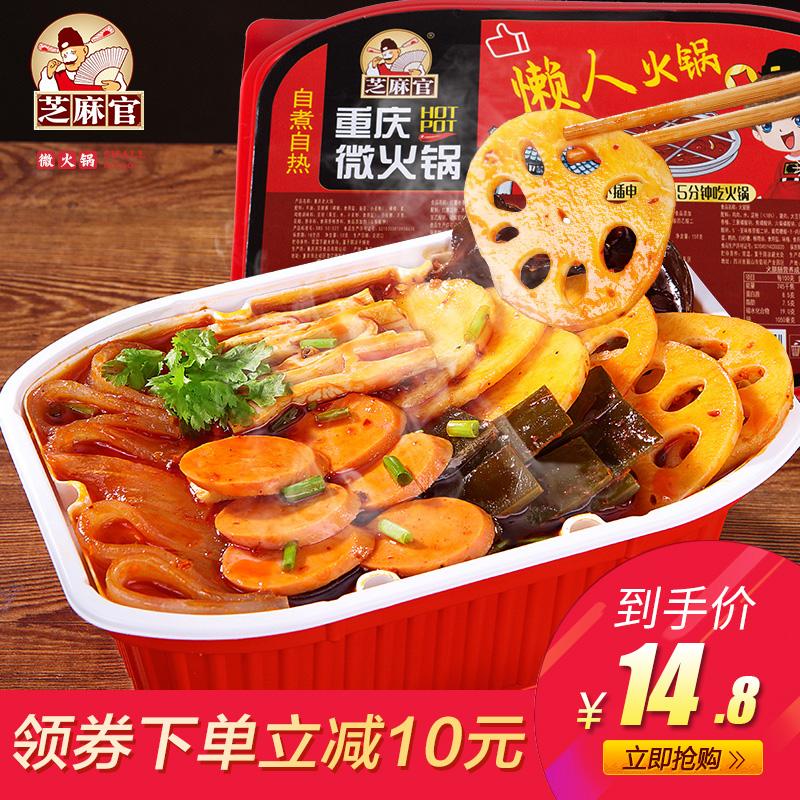 Китайский самовар для приготовления пищи Артикул 596912987034