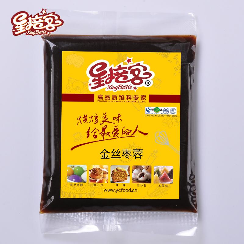 星焙客~金絲棗蓉餡~月餅包子粽子麵包糕點餡料紅棗類清真烘焙餡