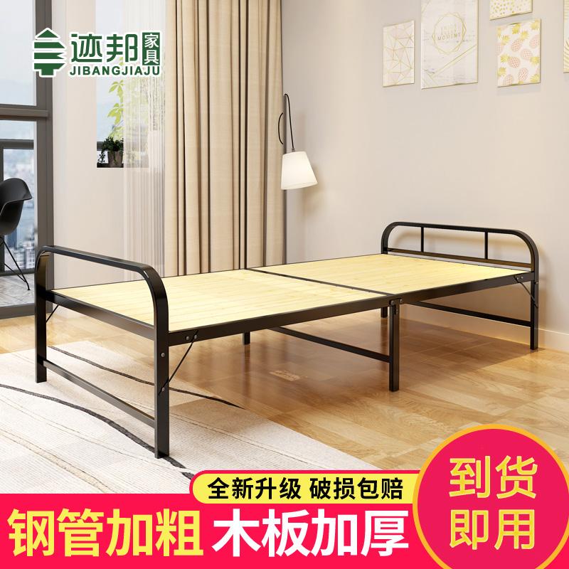 实木折叠床哪个好