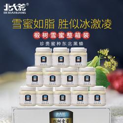 北大荒纯蜂蜜天然东北黑蜂椴树雪蜜1000g12瓶结晶白蜜整箱批发