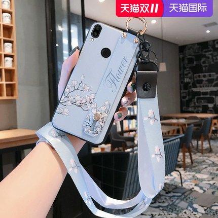复古风小米红米note7pro腕带手机壳
