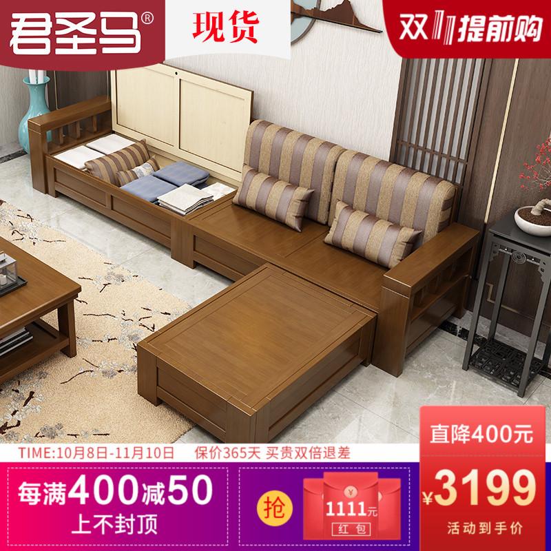 实木沙发组合中式小户型客厅冬夏两用布艺沙发现代转角木沙发储物