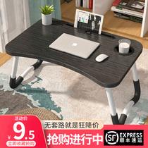 床上小桌子簡易家用電腦桌折疊懶人學生宿舍學習簡約臥室坐地書桌
