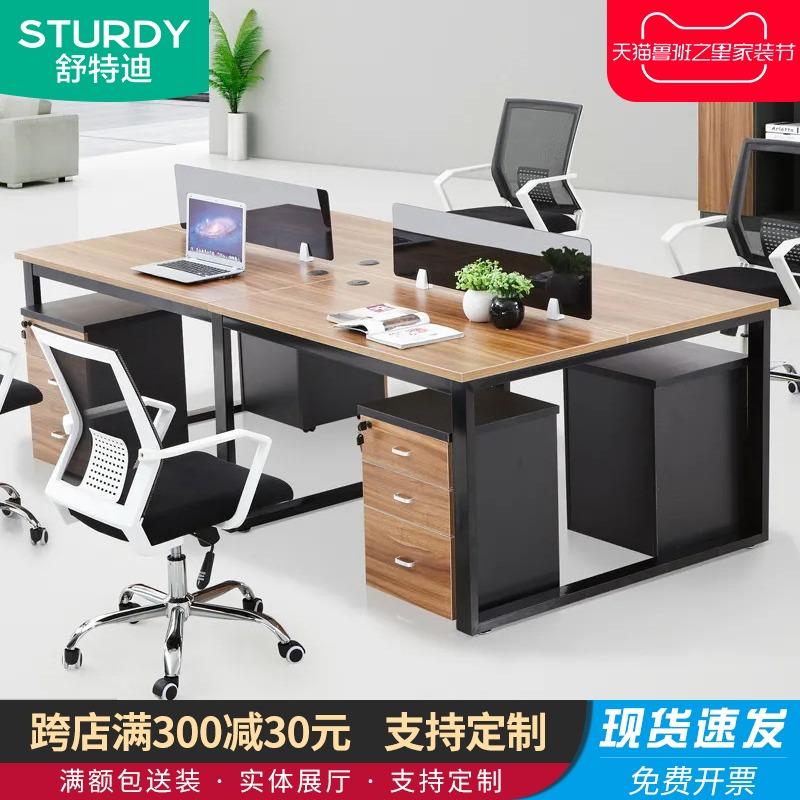 Офисные стулья / Компьютерные кресла Артикул 563360094835
