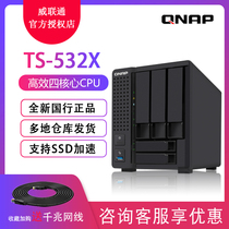 升DS916盘位4网络存储器服务器NAS企业DS918群晖Synology