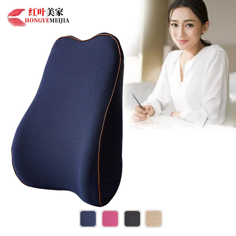 靠枕办公室汽车椅子腰靠记忆棉靠背腰垫孕妇腰枕护腰座椅靠垫