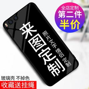 小米note3来图定制全包手机壳