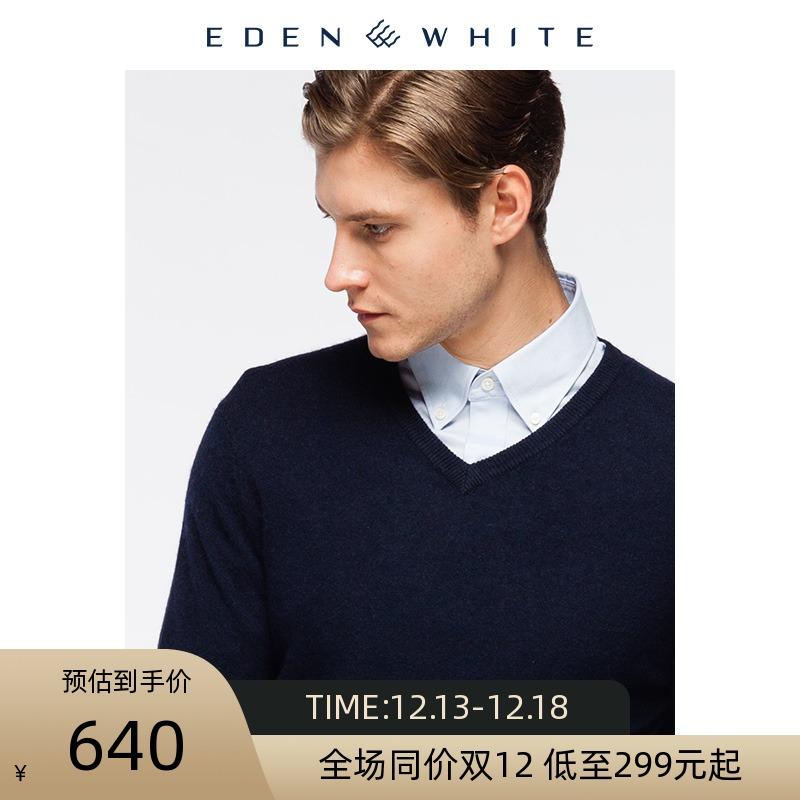 圣雪绒秋冬新款纯羊绒衫男V领简约纯色商务休闲基本款针织衫