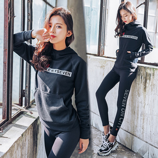SPANT Korean female summer and autumn Workout clothes yoga clothes jogging suits sports suit Slim thin female three-piece
