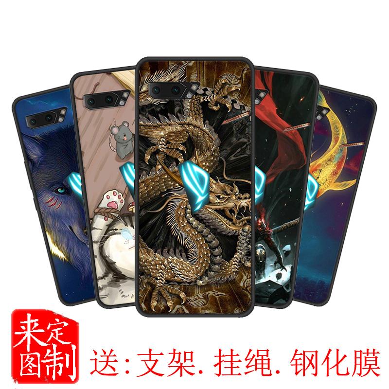 限时2件3折华硕ROG游戏手机2手机壳 败家之眼电竞游戏手机二代保护套硅胶软男女款潮个性来图
