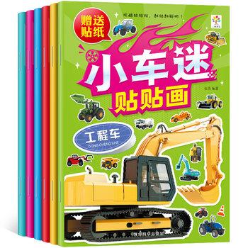 【6本装】儿童贴纸小车迷贴画专注力贴纸