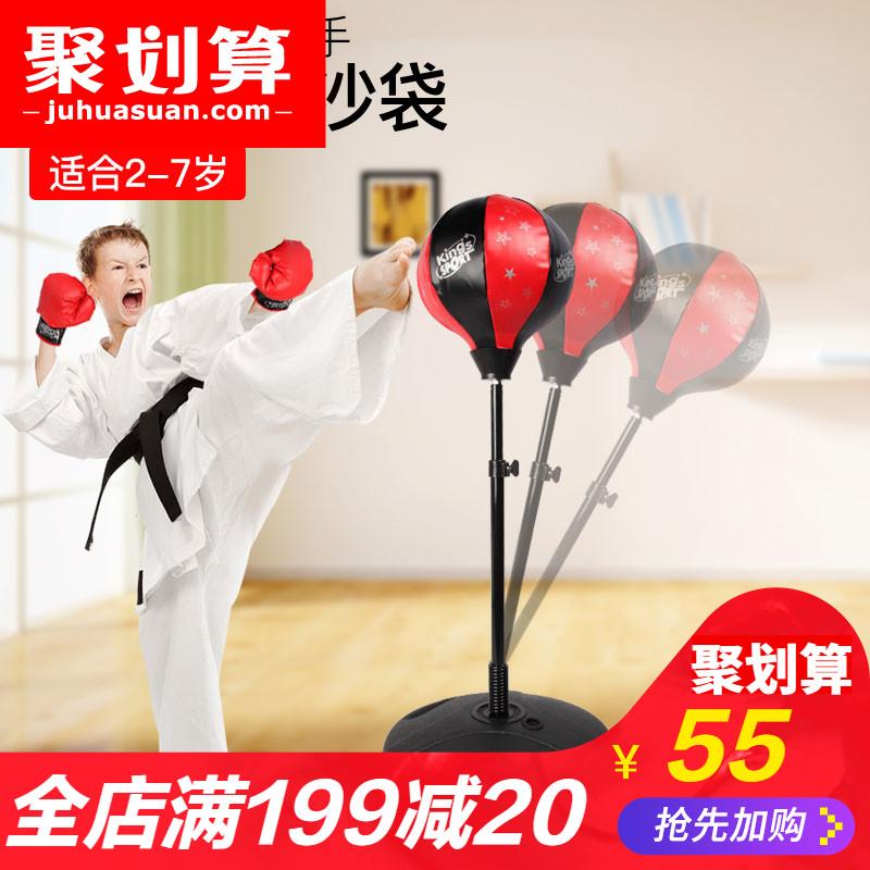 Боксерские груши и перчатки для детей Артикул 564590717745