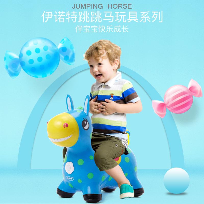 伊诺特儿童充气玩具跳跳马音乐加大加厚男宝宝坐骑摆地摊生日礼物