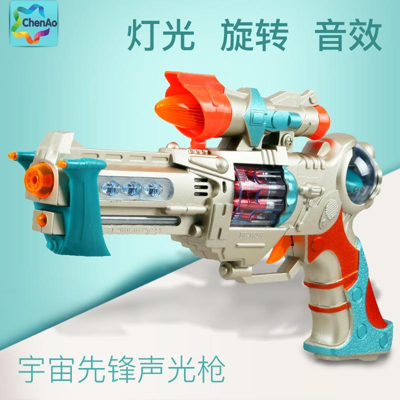 儿童玩具枪声光电动枪小孩仿真手枪玩具套装6岁带音效男孩玩具
