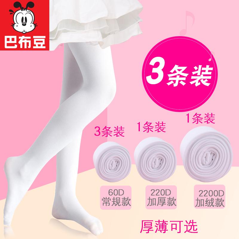 儿童连裤袜春秋款女童打底裤加厚加绒白色丝袜跳舞袜子冬季舞蹈袜