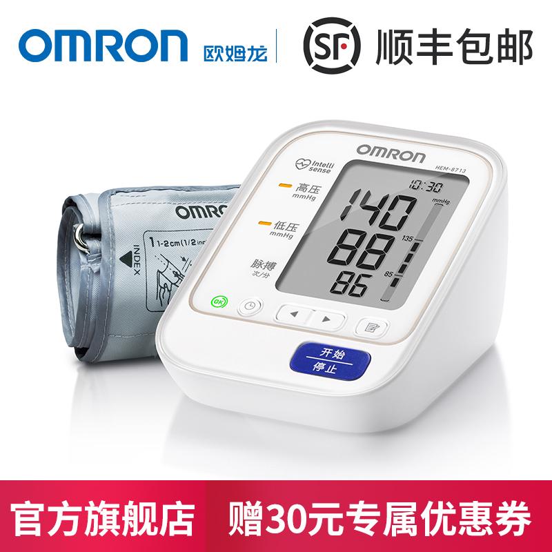Ом дракон электронный сфигмоманометр HEM-8713 на рука стиль точность автоматический кровяное давление измерение инструмент старики домой