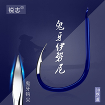 Imported Isetan new ghost tooth hook Blue Bulk has barbed anti-running fish fishing hook fishing gear supplies Rui Zhi