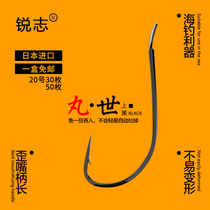 Hook imported Japanese bulk pill Shihai fishing hook long handle crooked mouth hook hook fishing gear supplies small accessories Rui Zhi