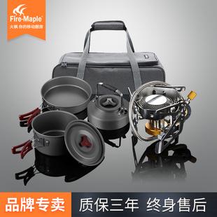 火枫户外野火分体气炉1234人野营套锅野餐便携炉炊具炉头气罐套装品牌