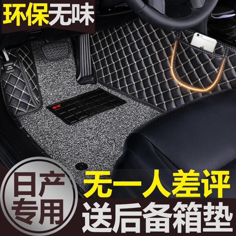 专用于日产奇骏2019款骐达蓝鸟新逍客经典轩逸天籁全包围汽车脚垫