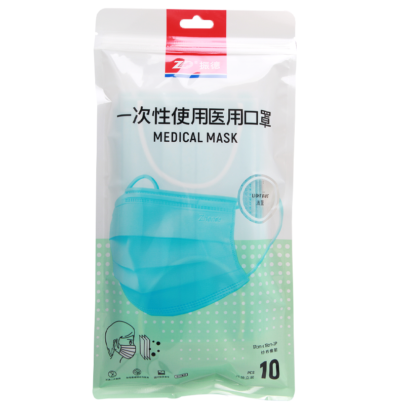 Zhende disposable medical masks, 10 in light blue and pink, 17 * 18cm-3p