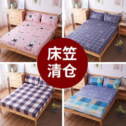 床笠磨毛席梦思床罩保护套防尘罩床垫罩单件床套双人单人防滑床单