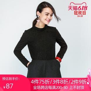秋水伊人2020冬装新品女装立领蕾丝纯色休闲简约修身上衣女F428