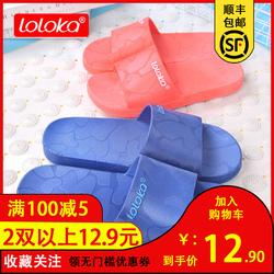 路路佳旗舰店居家室内外情侣凉夏浴室儿童洗澡男女地板防滑凉拖鞋