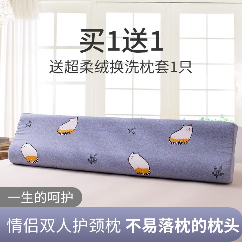 情侣长款家用护颈椎枕头双人长枕头1.2m1.5M1.8米记忆棉枕芯颈枕图片