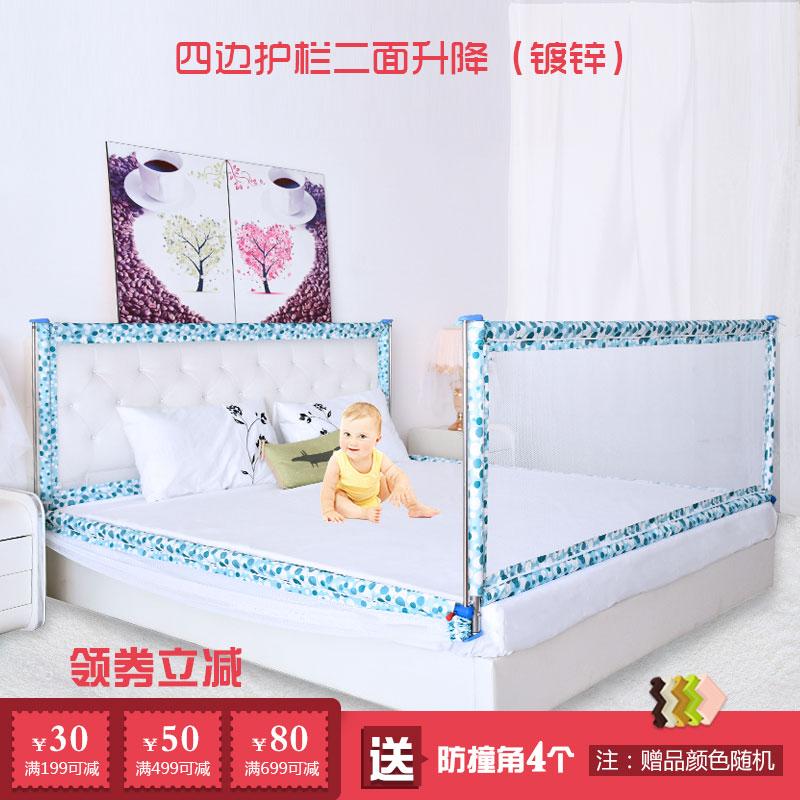 Защитные бортики на кровать Артикул 524341382688