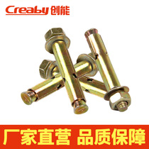 Color Zinc expansion Screw pull explosion external expansion screw explosion screw ceiling bolt M6M8M10M12M14M16
