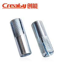Top burst screw flat burst internal expansion bolt implosion Gecko pull explosion iron pipe M6M8M10M12