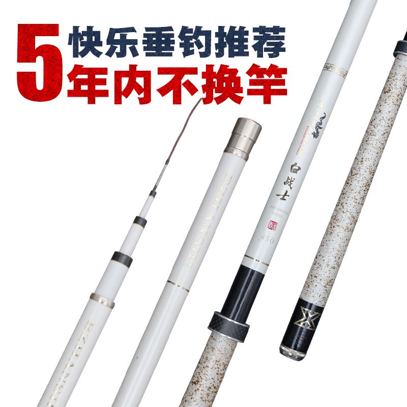 钓鱼竿长节手竿碳素超轻超硬28调台钓竿鲤鱼竿5.4 7.2米鱼竿渔具