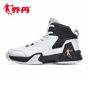 乔丹篮球鞋男高帮球鞋战靴2019秋冬季新款男鞋皮面篮球运动鞋鞋子