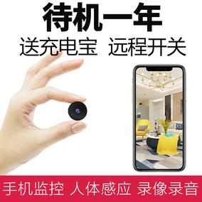 微型监控器迷小型家用无线mini探头