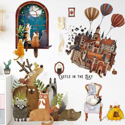 墙贴大森林动物卡通儿童房幼儿园卧室电视背景墙家装贴纸墙饰贴画