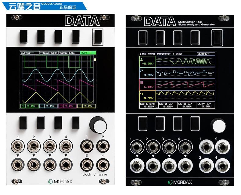 Mordax Systems DATA Eurorack Function Module 多功能模块