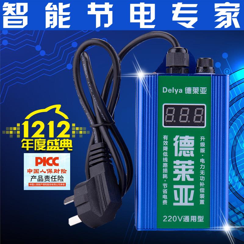 Устройства для экономии энергии Артикул 535462089593