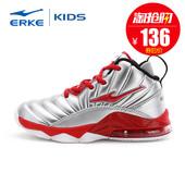 男兒童運動鞋 中大童籃球鞋 男 男童中高幫紅春夏季 新品 鴻星爾克童鞋
